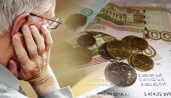Некоторые категории граждан могут лишиться льгот на оплату платежей